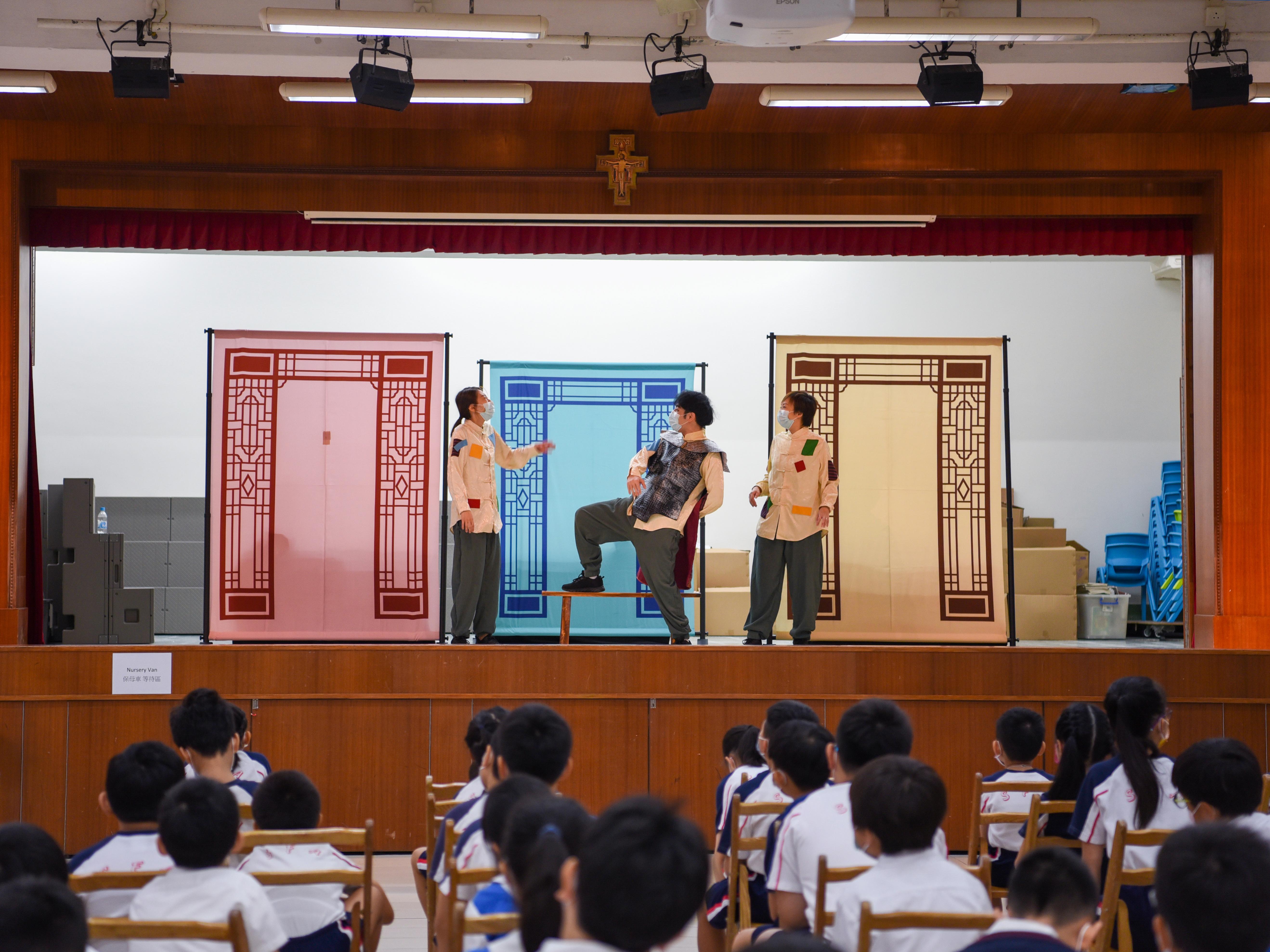 https://sfaeps.edu.hk/sites/default/files/dsc_2013.jpg