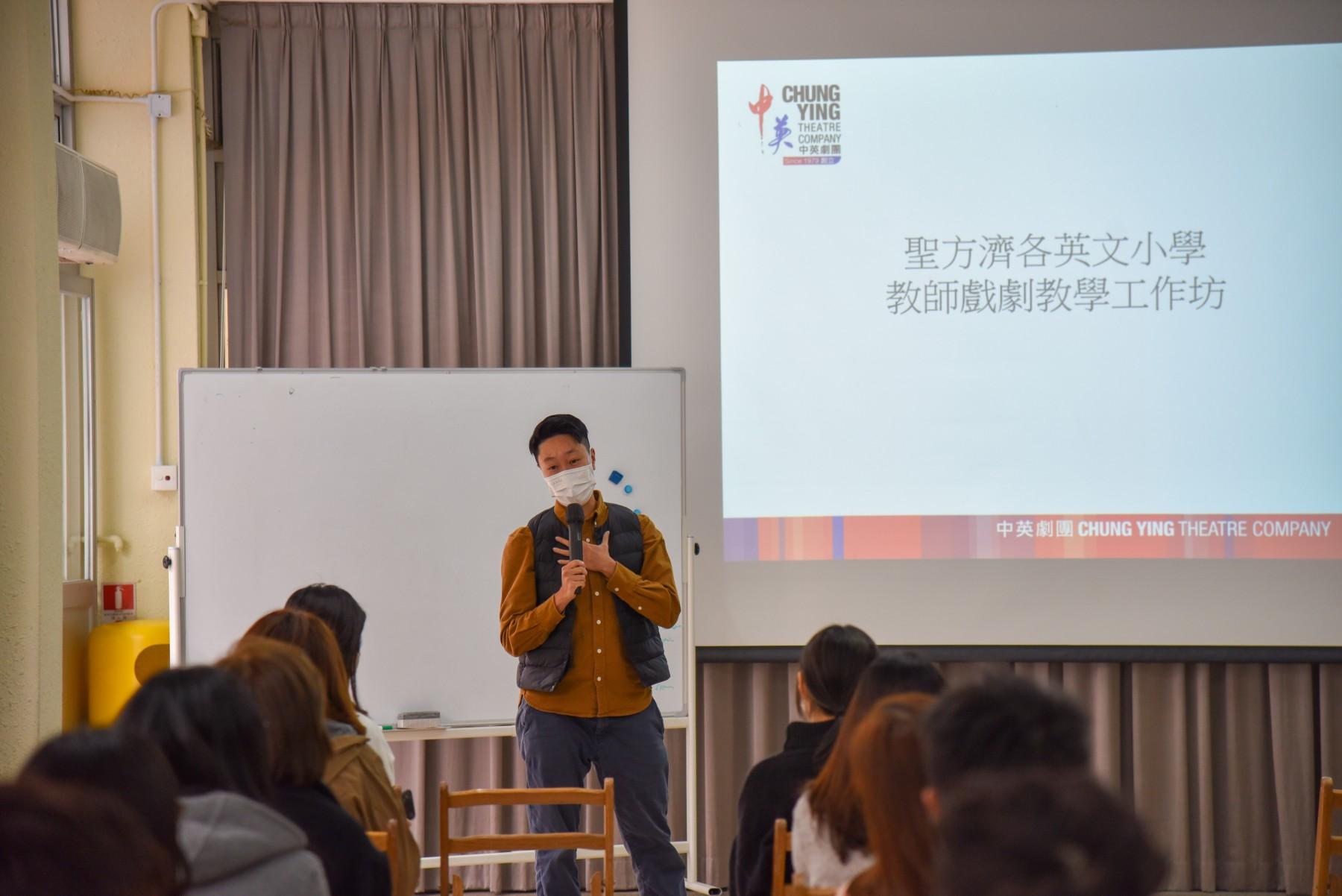 https://sfaeps.edu.hk/sites/default/files/large_dsc_5384.jpg